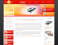 01-27-Web-layout-KG69design